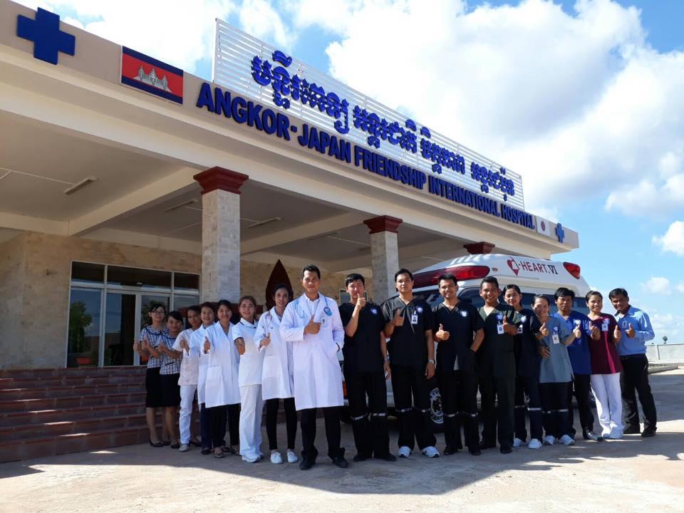 Angkor Kyousei Hospital.  Open on 29/05/2017