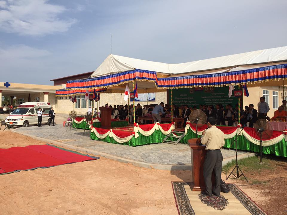 Angkor-Japan Friendship International Hospital Opening ceremony
